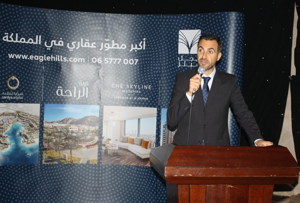 Eagle Hills Jordan and Safwa Islamic Bank Announce Strategic Partnership to Grant Financing Solutions to Clients